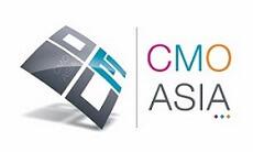 CMO16_Logo