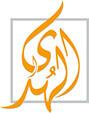 alhuda_logo_cdr_