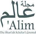 alim_logo